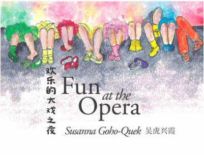 Fun At the Opera, children's picture book by Susanna Goho-Quek, published by Oyez!Books