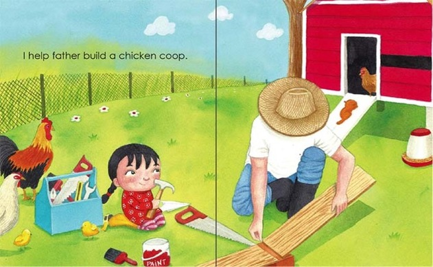 Building a chicken coop - My Father's Farm by Emila Yusof, third children's picture book in the Dina series published by Oyez!Books