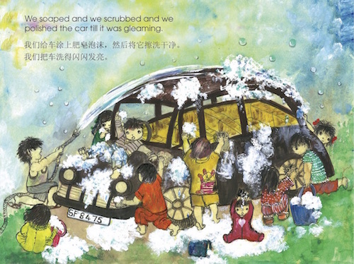 Washing the car - Fun At the Opera, children's book by Susanna Goho-Quek, published by Oyez!Books