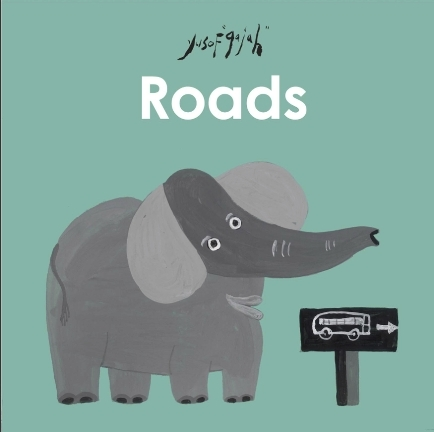YUSOF GAJAH, ROADS, CONCEPT BOOK, WORDLESS BOOK