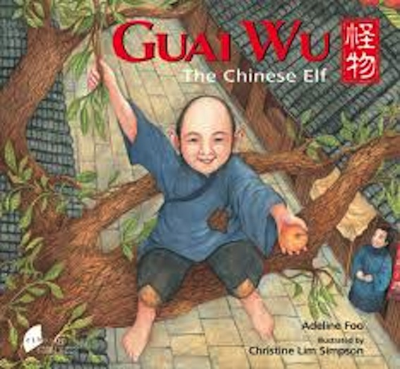 Guai Wu the Chinese Elf by Adeline Foo, illustrated by Christine Lim Simpson