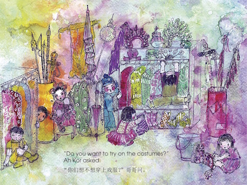 Backstage of the opera theatre - Fun At the Opera, children's book by Susanna Goho-Quek, published by Oyez!Books