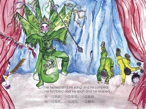 Performance at the opera - Fun At the Opera, children's book by Susanna Goho-Quek, published by Oyez!Books