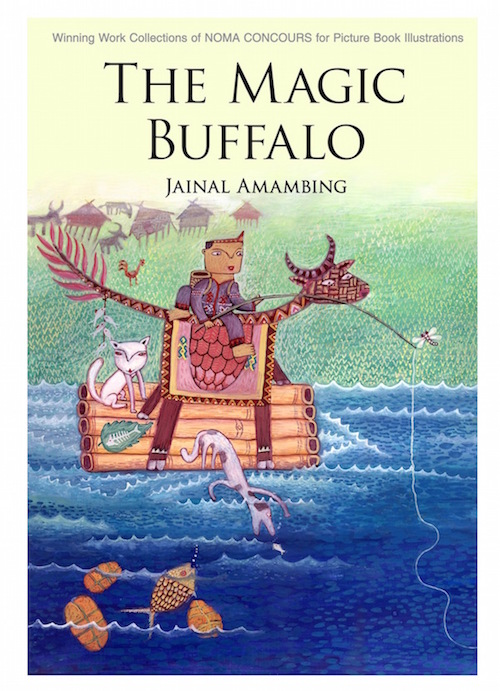 The Magic Buffalo by Jainal Amambing, published by Oyez!Books